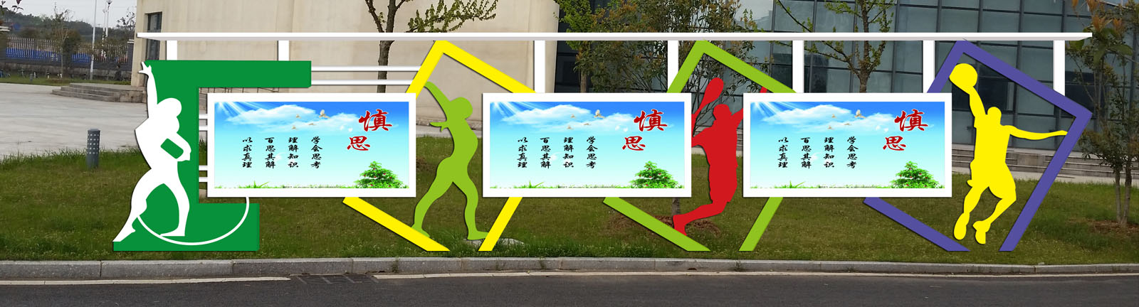邯郸公交候车亭